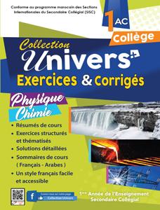 Exercices Corrigés physique chimie 1AC