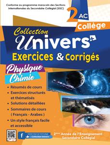 Exercices Corrigés physique chimie 2AC